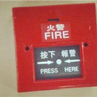 供应手报按钮复位按钮