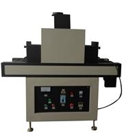 深圳2KW固化机,UV胶水光固机,UV固化炉