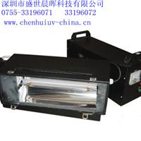 供应深圳UV机、UV固化机、2KW手提UV机