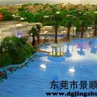 高透明仿真水,模型仿真水,建筑模型仿真水