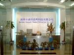 深圳盛世晨晖科技有限公司