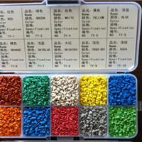橡胶颗粒销售 橡胶颗粒供应 橡胶颗粒供应价格