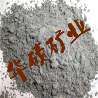 供应陶瓷专用保健负离子粉