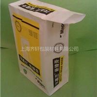 供应嵌缝石膏粉包装袋