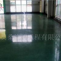 南京奥桑涂装工程有限公司