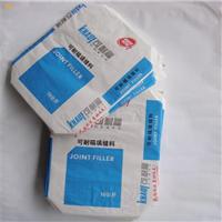 供应嵌缝膏包装袋阀口纸袋