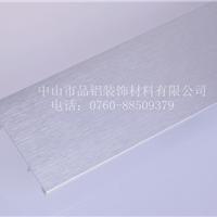 供应江苏铝合金踢脚板 国标6063―T5铝材