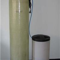 供应软水器,全自动软水器,锅炉软水器