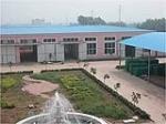 安平县贝成丝网制造有限公司