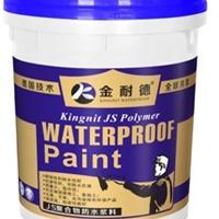 广州良田防水材料厂家|供应防水涂料