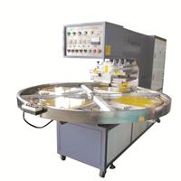 上海血压计内胆医用高周波热合机生产厂家