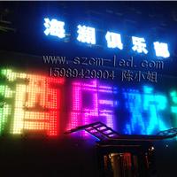 深圳厂家供应LED喷绘屏|LED幕墙屏