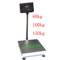 供应天津电子秤100公斤150公斤300公斤