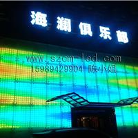 深圳厂家专业生产LED户外防水炫彩屏
