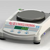供应天津电子秤500g精度0.01g