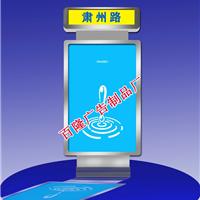 宿豫区百隆广告制品厂