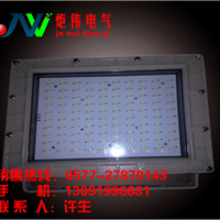 LED������ 100W BCD97��������Ƽ۸�
