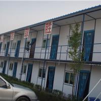 咸阳市沣东商贸有限公司