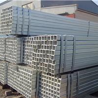 天津众辉钢材销售有限公司