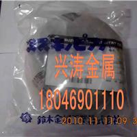 日本精线-日本304精线 -铃木琴钢丝