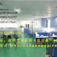广州市鑫格瑞物流有限公司
