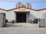 深圳市康福特花园家具有限公司