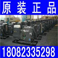 浙江柴油发―150kw柴油发组