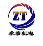 合肥卓泰机电设备有限公司