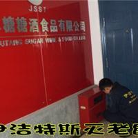 南京灭蟑螂哪里好服务南京客户上千家
