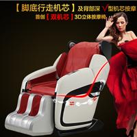 重庆哪里有深V型按摩椅体验专卖店,重庆【科美娅】