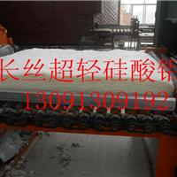 供应硅酸铝板600*400多少钱一箱厂家直销