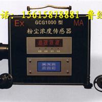 GCG1000�۳�Ũ�ȴ����� GCG500������