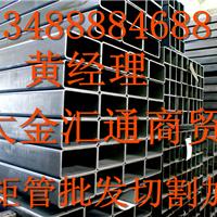 丰台镀锌方管批发价格镀锌方管现货批发市场