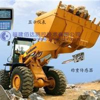 供应 铁路专用全动态装载机电子秤