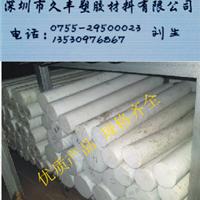 供应聚对苯二甲酸丁二醇酯板 PBT板