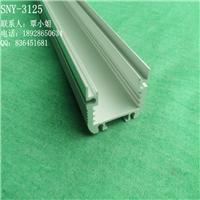 LED铝外壳 |LED大功率外壳 洗墙灯外壳