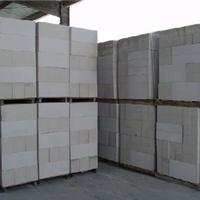 【优】蒸压加混凝土砌块,最好的蒸压加混凝土砌块 首选美达