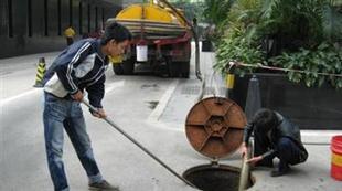 供应慈溪清理化粪池