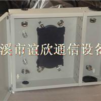 供应室外24芯光纤配线箱厂家