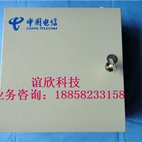 供应室外36芯光纤配线箱型号