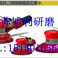 苏州苏博利研磨供应3M20319圆盘打磨3M7403抛光