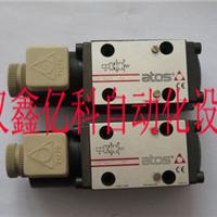 供应DHI-0611