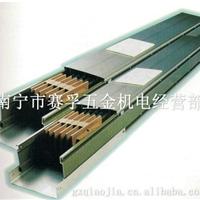 广西母线槽专业制作 优质母线槽批发