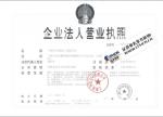 上海自贸区进口报关全程代理公司