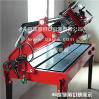 供应电动石材瓷砖切割机