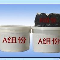 葫芦岛双组份聚硫密封胶厂家