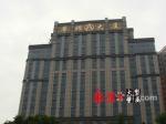 深圳市永煜科技有限公司