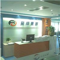 香港进口清关铣刀片运输服务公司