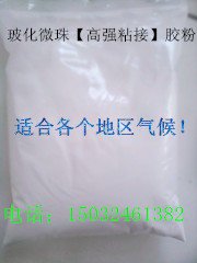 树脂胶粉 树脂胶粉多少钱一袋?一袋子多重?