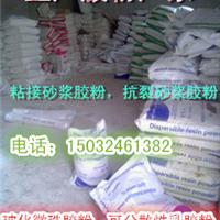 批发砂浆原材料树脂胶粉 砂浆原材料哪里生产 胶粉的供应商